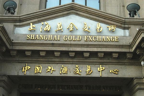 Shanghai Gold Exchange: si prospetta un anno record