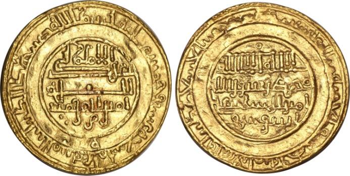 """""""Shariah Gold Standard"""": quale impatto sul mercato dell'oro?"""