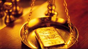 News e aggiornamenti dal mondo del metallo prezioso