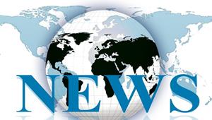Le pepite della settimana: news e aggiornamenti dal mondo